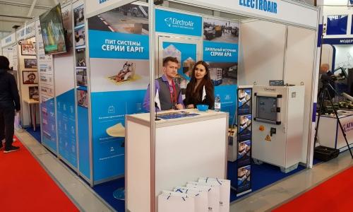 ElectroAir at KADEX-2018 exhibition in Astana